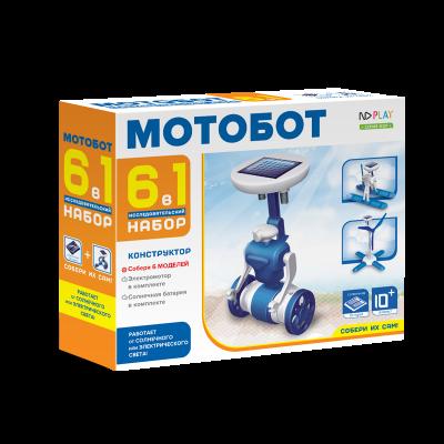 Конструктор Мотобот 6 в 1