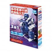 Конструктор Боевой робот 3 в 1