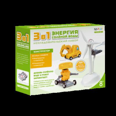 Конструктор 3 в 1 Энергия соленой воды