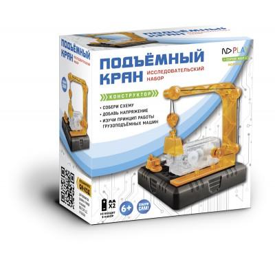 Электронный конструктор Подъёмный кран
