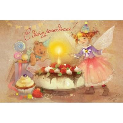 День рождения детский. Открытка №1