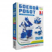 Конструктор Боевой робот 3 в 1на элементах питания