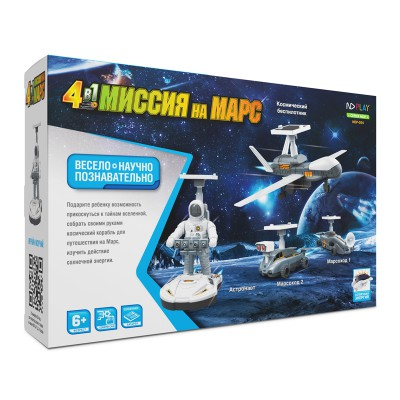 Конструктор Миссия на марс 4 в 1