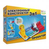 Электронный конструктор Проектор