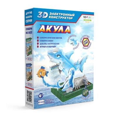 Электронный 3D-конструктор Акула