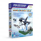 Электронный 3D-конструктор Морской кит