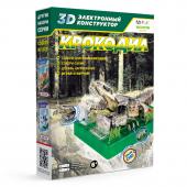 Электронный 3D-конструктор Крокодил