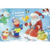 Новогодняя открытка №1