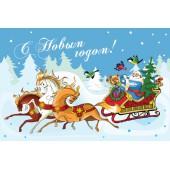 Новогодняя открытка №5