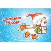 Новогодняя открытка №7