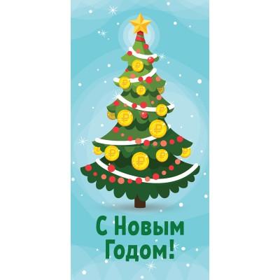 Конверт для денег новогодний №11