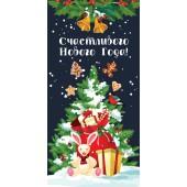 Конверт для денег новогодний №12