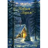 Новогодняя открытка №8