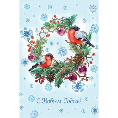 Новогодняя открытка №9