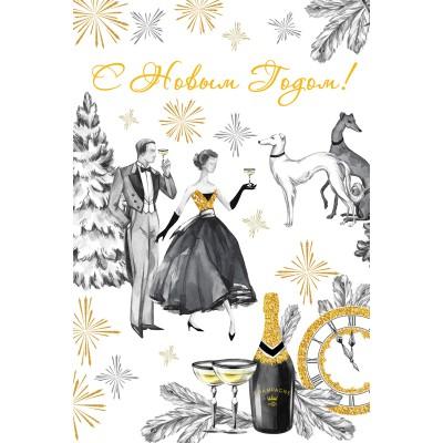 Новогодняя открытка №13