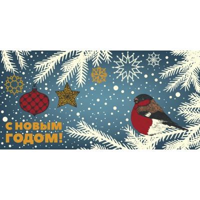Конверт для денег новогодний №13