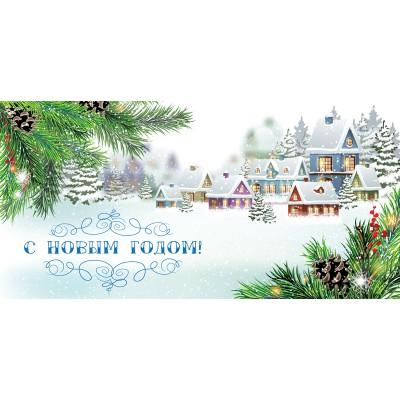 Конверт для денег новогодний №15