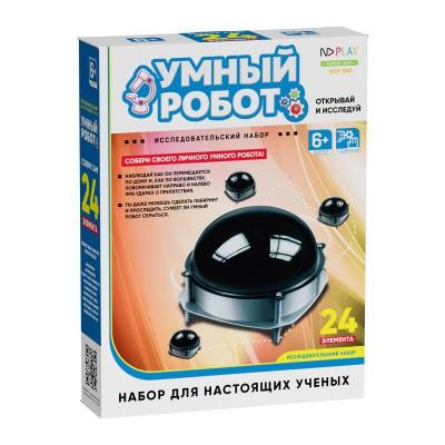 Конструктор Умный робот