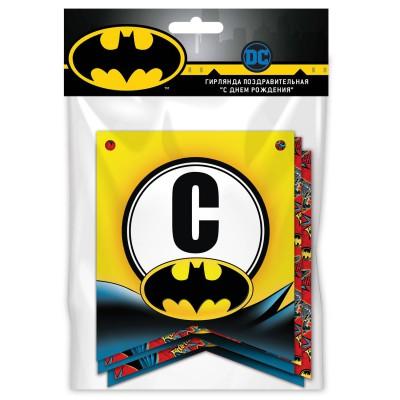 Batman. Гирлянда поздравительная