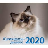Календарь настольный домик. Кошки