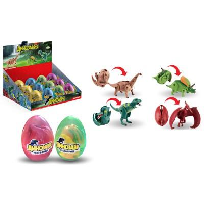 Яйца-трансформеры «Динозавры» в ассортименте