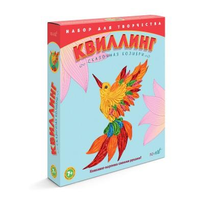 Набор для творчества «Квиллинг». Сказочная колибри.