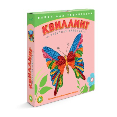 Набор для творчества «Квиллинг». Чудесная бабочка.