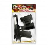 Игровой набор: набор разведчика: бинокль и пистолет со звуковым и световым эффектом