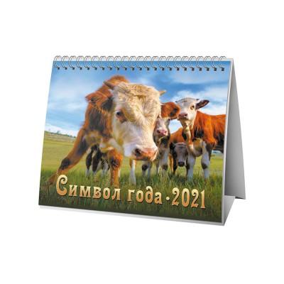 "Календарь-домик (евро) ""Символ года 1. Маркет"" на 2021 год"