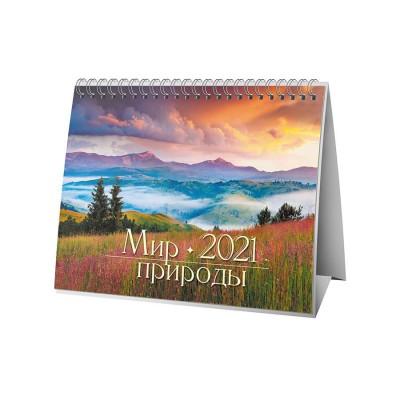 """Календарь-домик (евро) """"Мир природы. Маркет"""" на 2021 год"""