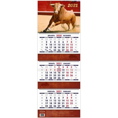 """Календарь квартальный """"Символ года 1. Маркет"""" на 2021 год"""