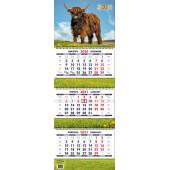 """Календарь квартальный """"Символ года 2. Маркет"""" на 2021 год"""