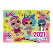 """Календарь настенный перекидной с наклейками """"L.O.L. Surprise"""" на 2021 год"""
