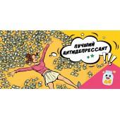Конверты для денег. Открытка №68
