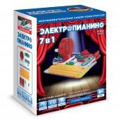 Электронный конструктор Электропианино 7 в 1