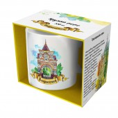 Кружка «Города России: Владивосток. Триумфальная Арка» (подарочная упаковка), 330 мл, фарфор