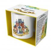 Кружка «Города России: Краснодар. Царские ворота и памятник Святой Екатерине» (подарочная упаковка), 330 мл, фарфор