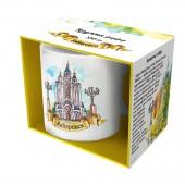 Кружка «Города России: Хабаровск. Успенский Собор» (подарочная упаковка), 330 мл, фарфор
