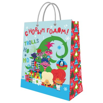 Пакет подарочный большой Тролли новогодние-5, 330*455*100 мм