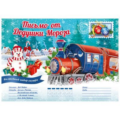Письмо от Дедушки Мороза. Новогодний подарок. Домик Дедушки Мороза. Маркет