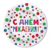 """Набор бумажных тарелок """"С Днем Рождения!"""", 6 шт d=180 мм"""