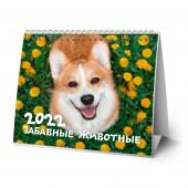 Календарь-домик (евро) «Забавные животные. Маркет» на 2022 год