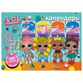 """Календарь настенный перекидной с наклейками """"L.O.L. Surprise"""" на 2022 год"""