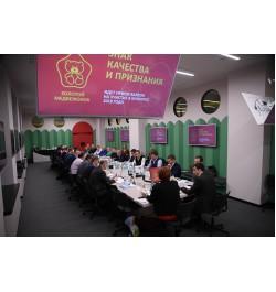 Компания «НД Плэй» приняла участие в заседании участников АИДТ