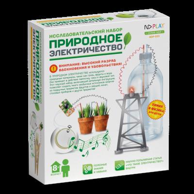Исследовательский набор Природное электричество