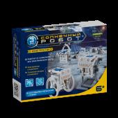 Конструктор Солнечный робот 3 в 1