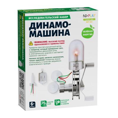 Конструктор Динамо-машина