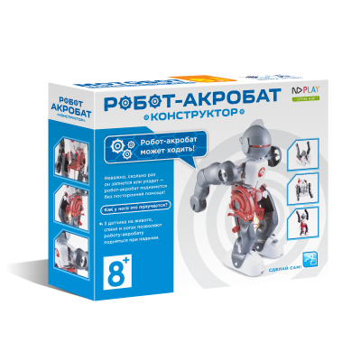 Конструктор Робот-акробат