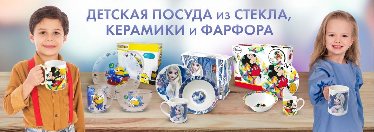 Детская посуда из стекла, керамики и фарфора