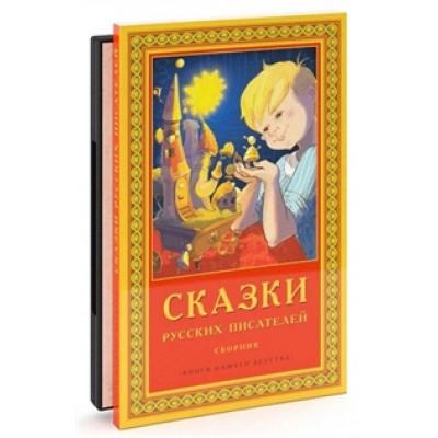 Бандл Аленький цветочек (сб. м/ф) DVD +  книга Сказки русских писателей